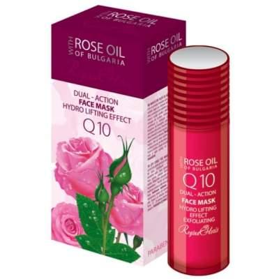 Маска для лица с двойным действием Rose Oil of Bulgaria 100 мл