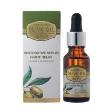 Восстанавливающая и релаксирующая ночная сыворотка Olive Oil of Greece 20 ml