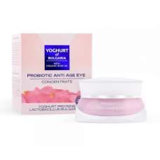 Концентрат — пробиотик против морщин для кожи вокруг глаз Yoghurt of Bulgaria 40 мл