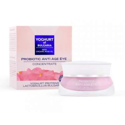 Концентрат — пробиотик против морщин для кожи вокруг глаз «Yoghurt of Bulgaria» 40 мл