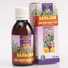 Бальзам косметический Здоровье Крымская роза, 50 мл