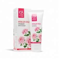 Крем для лица питательный Розовый для сухой и нормальной кожи Роза, 75 мл