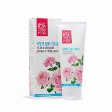 Крем для лица увлажняющий для всех типов кожи Роза, 75 мл