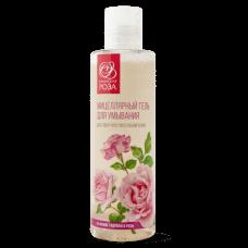 Гель Мицеллярный для умывания для гиперчувствительной кожи Роза, Крымская Роза 200 мл