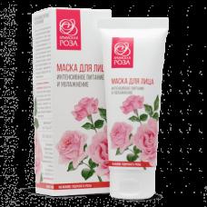 Маска Роза Интенсивное питание и увлажнение, набор 10 шт. по 30 мл.
