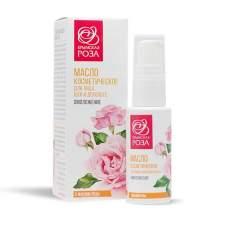 Масло косметическое для лица, шеи и зоны декольте Омоложение Роза, 30 мл