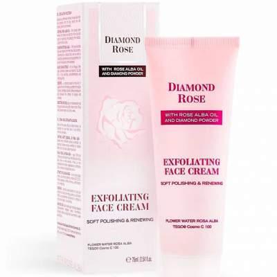 Деликатный очищающий крем для лица  Diamond Rose 75 мл