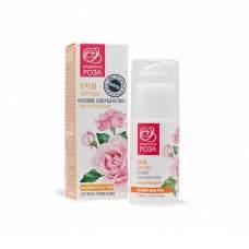 Крем для лица Роза, Розовое Совершенство, омолаживающий, 30 мл