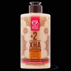 Шампунь Хна+2 для ослабленных волос, Крымская Роза, 450 мл