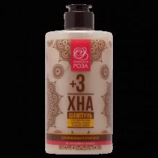 Шампунь Хна+3 для нормальных и сухих волос,Крымская Роза 450 мл