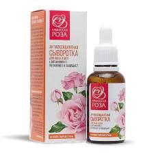 Сыворотка для лица и шеи антиоксидантная с витамином С, Роза, 30 мл