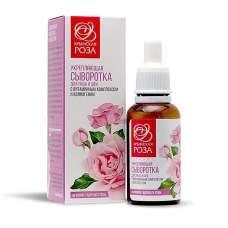 Сыворотка для лица и шеи укрепляющая, с витаминным комплексом и коллагеном Роза, 30 мл