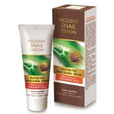 Мультиактивная крем-сыворотка для рук и ногтей с экстрактом улитки и гиалуроновой кислотой, Exclusive Snail, 75 мл