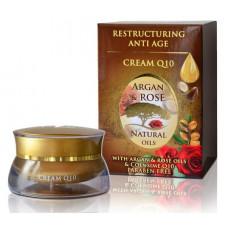 Крем против морщин с аргановым и розовым маслами и коэнзимом Q10,  Argan & Rose, 40мл