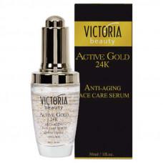 Омолаживающая сыворотка для лица ACTIVE GOLD 24K anti-aging face care serum, 30 мл