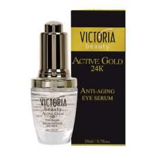 Сыворотка для области вокруг глаз Active gold 24K ACTIVE GOLD 24K eye serum, 20 мл