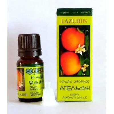 Натуральное эфирное апельсиновое масло Lazurin , 10 мл