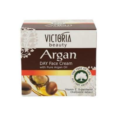 Дневной крем с аргановым маслом Day face cream with Pure Argan Oil Argan, 50 мл