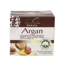 Восстанавливающая ночная крем-маска для лица с аргановым маслом Argan, 50 мл
