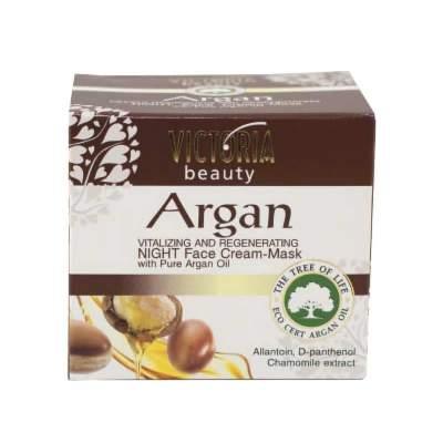 Восстанавливающая ночная крем-маска для лица с аргановым маслом Vitalizing And Regenerating Night Cream-Mask With Pure Argan Oil Argan, 50 мл