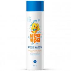 Детский шампунь для мальчиков с витамином F Кря-Кря, 250 мл