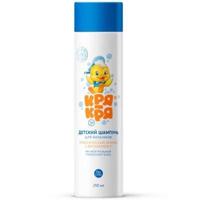 Кря-Кря детский шампунь для мальчиков с витамином F, 250 мл