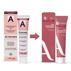 Крем отбеливающий АХРОМИН ACHROMIN® 45мл