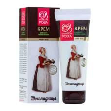 Крем для лица для всех типов кожи Шоколадница, 75 мл