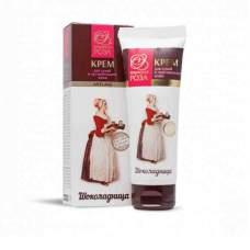 Крем для лица для сухой и чувствительной кожи Шоколадница, 75 мл