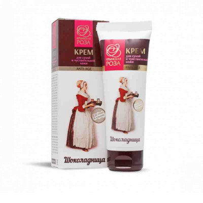 Крем омолаживающий для лица для сухой и чувствительной кожи Шоколадница, 75 мл