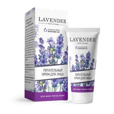 Крем для лица Лаванда питательный для всех типов кожи, 50 мл