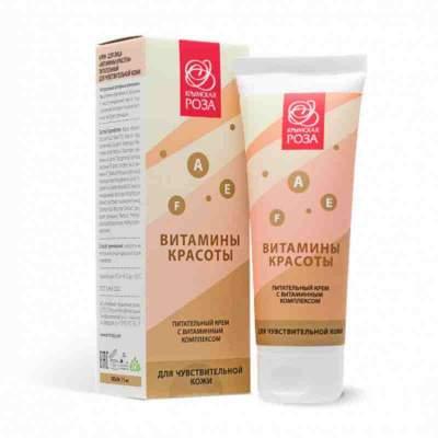 Крем для лица Витамины красоты питательный для чувствительной кожи, 75 мл по низким ценам в России | Интернет магазин ekbrose.ru