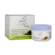 Активный отбеливающий крем с экстрактом садовой улитки Snail Extract, 50мл