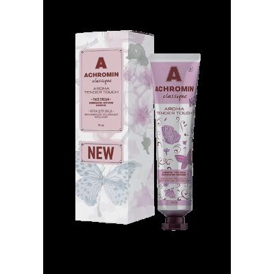 Крем отбеливающий для лица Ахромин ACHROMIN® classique Миндаль 30мл