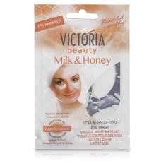Коллагеновая лифтинг маска-патчи вокруг глаз с медом и молоком Victoria Beauty, 12мл