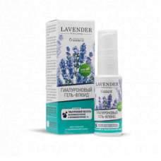 Гиалуроновый гель-флюид для лица Лаванда для жирной и проблемной кожи, 30 мл