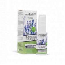 Гиалуроновый гель-флюид для лица Лаванда для чувствительной кожи, 30 мл