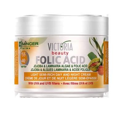 Легкий полужирный дневной и ночной крем 40-55 лет Light semi-rich day and night cream Hyaluron & Folic Acid