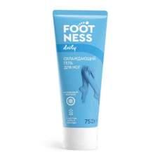 Охлаждающий гель для ног FOOTNESS, 75 мл