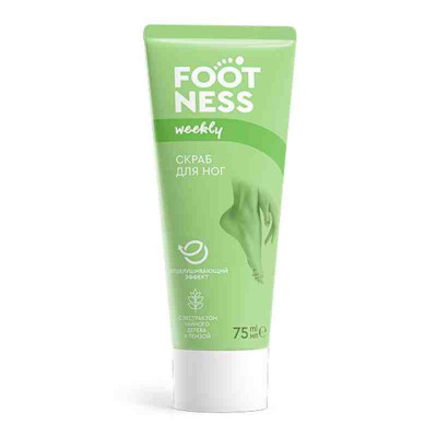 Скраб для ног FOOTNESS, 75 мл