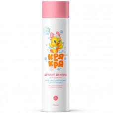 Детский шампунь для девочек с витамином F Кря-Кря, 250 мл