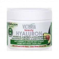Омолаживающий дневной и ночной крем с защитой от солнца Hyaluron & Folic Acid 30-45 лет, 50 мл
