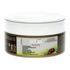 Питательная и регенерирующая маска для волос с экстрактом улитки Snail Extract, 200 мл