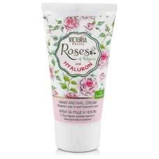 Крем для рук и ногтей с болгарским розовым маслом и гиалуроновой кислотой Roses of Bulgaria and Hyaluron, 50 мл