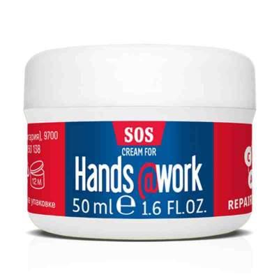 SOS Крем для рук регенерирующий Hands@work (комплекс из 5 витаминов А, С, Е, В3 и В5), 50 мл