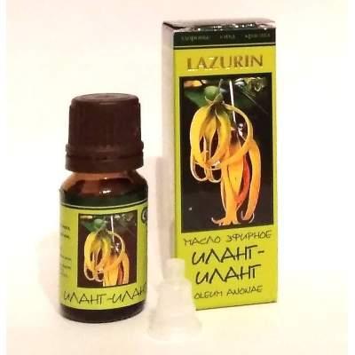 Натуральное эфирное масло Иланг-иланг  Lazurin