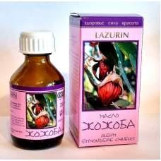 Жожоба масло Lazurin, 25 мл