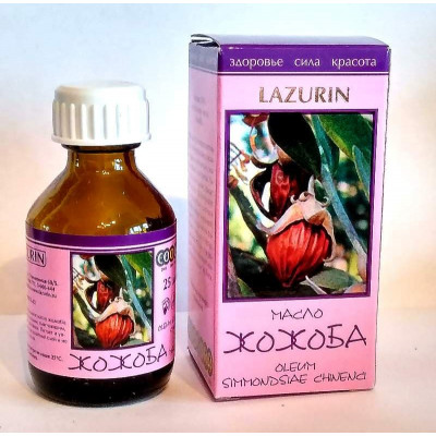 Масло жожоба косметическое, Lazurin