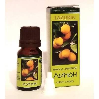 Натуральное эфирное масло лимона Lazurin