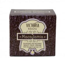 Восстанавливающий питательный ночной крем для лица с маслом макадамии и аргановым маслом Macadamia, 50 мл